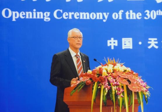 Goh Chok Tong addresses the Opening Ceremony